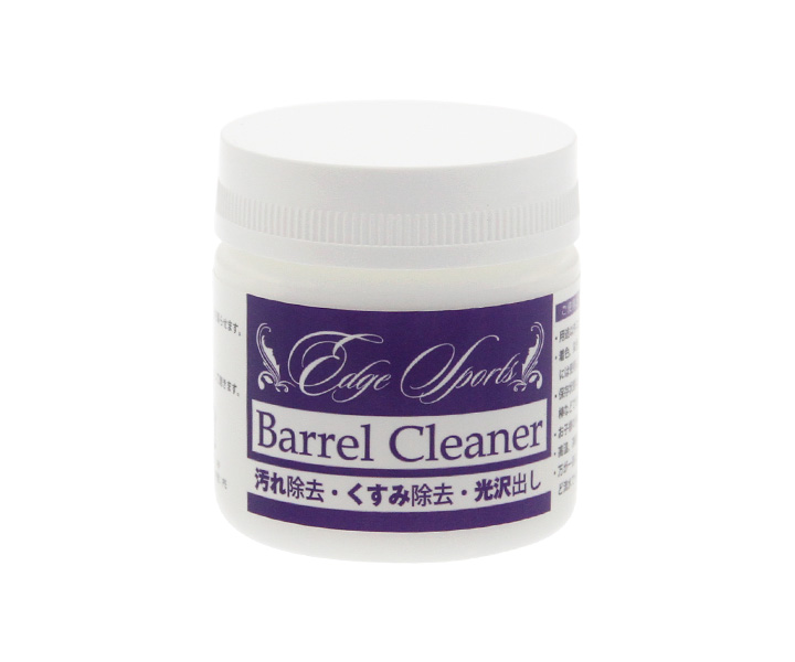SPORTS ACCESSORIES【EDGE SPORTS】BARREL CLEANER (寄送僅限台灣地區)