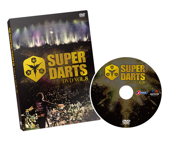 DARTS DVD【DARTSLIVE】SUPERDARTS vol.8