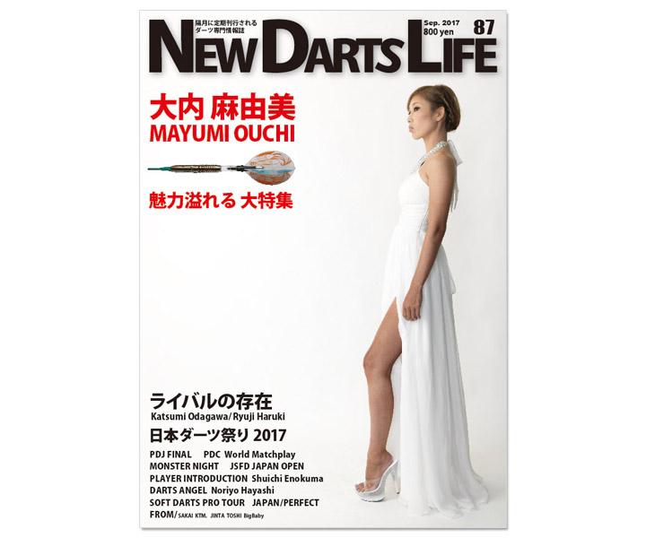 DARTS MAGAZINE【NEW DARTS LIFE】vol.87