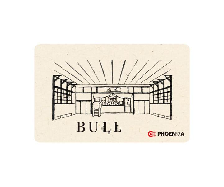 DARTS CARD【PHOENIX】NO.2055