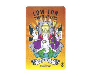 DARTS GAME CARD【DARTSLIVE】NO.1767