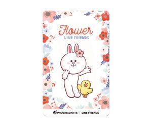 DARTS CARD【PHOENIX】PHOENicA LINE FRIENDS FLOWER