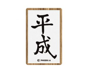 DARTS CARD【PHOENIX】PHOENicA 2019_02 HEISEI