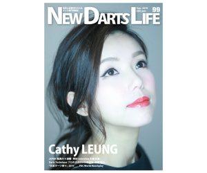 DARTS MAGAZINE【NEW DARTS LIFE】vol.99