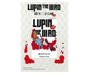 DARTS GAME CARD【DARTSLIVE】LUPIN THE ⅢRD 峰不二子的謊言 不二子C