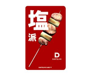 DARTS GAME CARD【DARTSLIVE】NO.1904