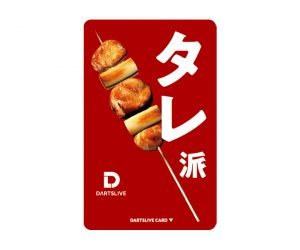 DARTS GAME CARD【DARTSLIVE】NO.1905